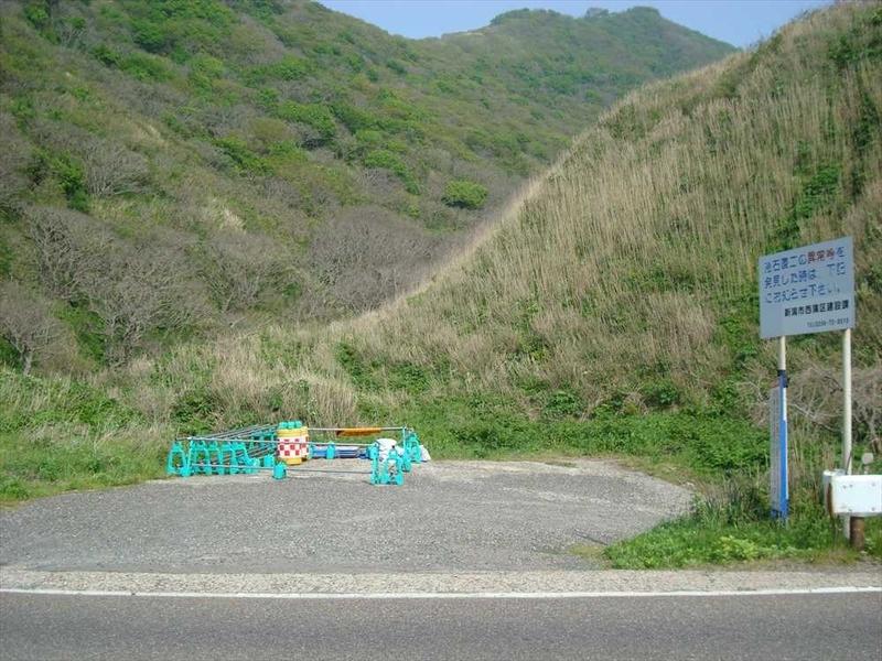 角田山小浜コース